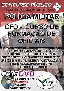 Polícia Militar de Minas Gerais PM/MG - 2017/2018 - Curso Para Formação de Oficiais - CFO