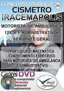 CISMETRO - Iracemápolis - 2017/2018 - Apostilas Para Nível Fundamental e Médio