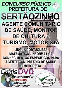 Sertãozinho - SP - 2017/2018 - Apostilas Para Nível Fundamental, Médio e Superior