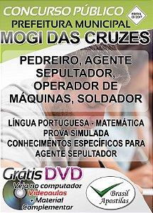 Mogi das Cruzes - SP - 2017/2018 - Apostilas Para Nível Fundamental, Médio e Superior