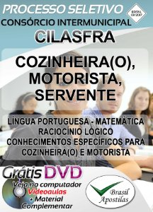 CILASFRA - RS - 2017/2018 - Apostilas Para Nível Fundamental, Médio e Superior