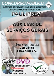 PauliPREV - SP - 2017/2018 - Apostilas Para Nível Fundamental e Médio