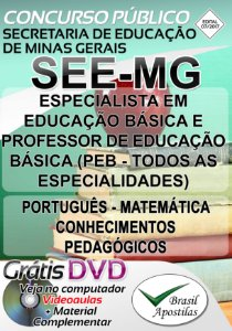 SEE - MG - 2017/2018 - Apostila Para Professor