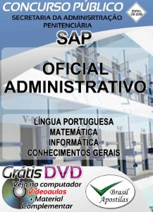 SAP - Secretaria de Administração Penitenciaria -  SP - 2018 - Apostilas Para Nível Médio e Superior