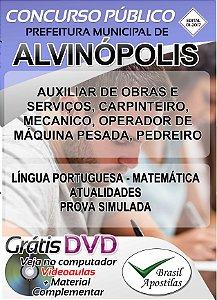 Alvinópolis - MG - 2017/2018 - Apostilas Para Nível Fundamental, Médio, Técnico e Superior