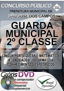 São José dos Campos - SP - 2018 - Apostila Para Guarda Municipal