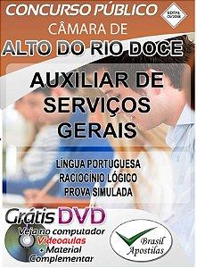 Alto do Rio Doce - MG - 2018 - Câmara - Apostilas Para Nível Fundamental e Médio
