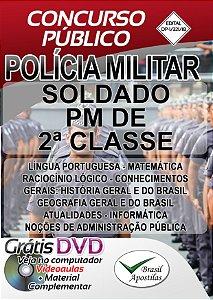 Polícia Militar- SP - 2020 - Apostila para Soldado de 2ª Classe - Preparatório
