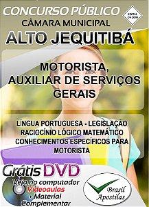 Alto Jequitibá - MG - 2017/2018- Câmara - Apostilas Para Nível Fundamental e Médio