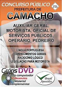 Camacho - MG - 2017/2018 - Apostilas Para Nível Fundamental, Médio, Técnico e Superior