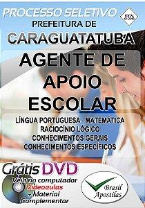 Caraguatatuba - SP - 2018 - Apostilas Para Nível Médio e Superior