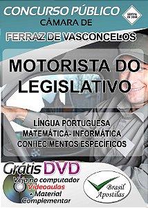 Feraz de Vasconcelos - SP - 2018 - Câmara - Apostilas Para Nível Fundamental e Médio