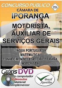 Iporanga - SP- 2018- Câmara - Apostilas Para Nível Fundamental, Médio e Superior