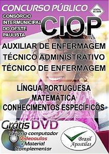 CIOP - SP - 2018 - Apostilas Para Nível Fundamental, Médio e Técnico