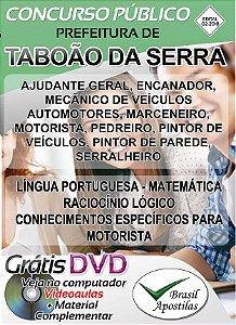 Taboão da Serra - SP - 2018 - Apostila Para Nível Fundamental, Médio e Superior