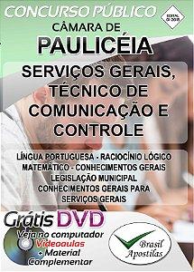 Paulicéia - SP - Câmara - 2018 - Apostilas Para Nível Médio, Técnico e Superior