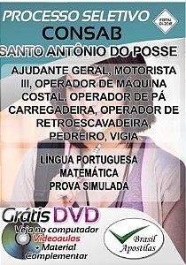 Santo Antônio do Posse - SP - CONSAB - 2018 - Apostila Para Nível Fundamental