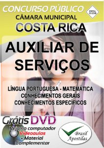 Costa Rica - MS - 2018 - Câmara - Apostilas Para Nível Fundamental, Médio e Técnico