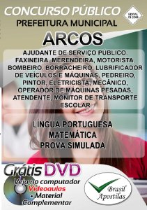 Arcos - MG - 2018 - Apostilas Para Nível Fundamental, Médio, Técnico e Superior