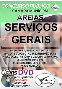 Areias - SP - 2018 - Câmara - Apostilas Para Nível Fundamental e Superior
