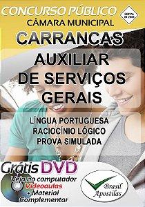 Carrancas - MG - 2018 - Câmara - Apostila Para Auxiliar de Serviços Gerais