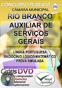 Rio Branco - MG - 2018 - Câmara - Apostilas Para Nível Fundamental e Médio