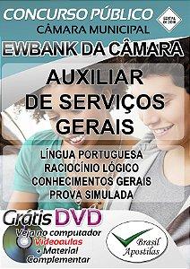 Ewbank da Câmara - MG - 2018 - Câmara - Apostila Para Auxiliar de Serviços Gerais