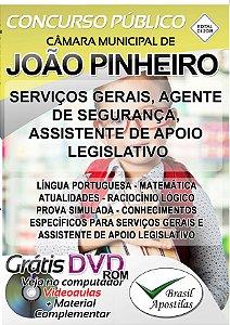 João Pinheiro - MG - 2018 - Câmara - Apostilas Para Nível Fundamental, Médio e Superior