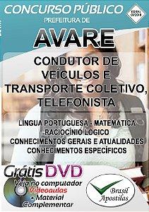Avaré - SP - 2018 - Apostilas Para Nível Fundamental, Médio, Técnico e Superior