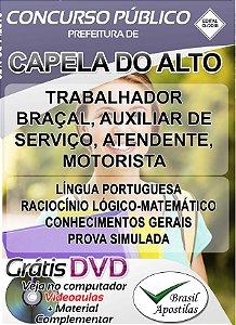 Capela do Alto - SP - 2018 - Apostilas Para Nível Fundamental, Médio, Técnico e Superior
