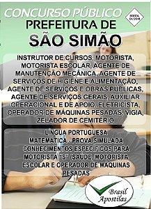 São Simão - GO - 2018/2019 - Apostilas Para Nível Fundamental, Médio e Superior - VERSÃO DIGITAL