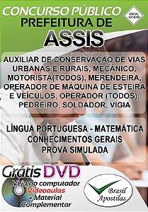 Assis - SP - 2018 - Apostilas Para Nível Fundamental, Médio, Técnico e Superior