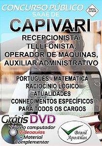 Capivari - SP - 2018 - SAAE - Apostila Para Nível Fundamental e Médio