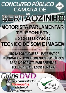 Sertãozinho - SP - 2018/2019 - Câmara - Apostila Par Nível Fundamental e Médio
