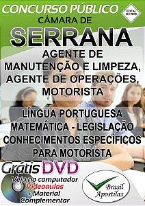 Serrana - SP - 2018/2019 - Câmara - Apostilas Para Nível Fundamental, Médio e Superior