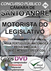 Santo Andre - SP - 2018 - Câmara - Apostilas Para Nível Fundamental e Superior