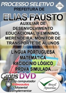 Elias Fausto - SP - 2018 - Apostilas Para Nível Fundamental, Médio e Superior