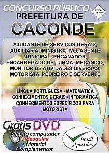 Caconde - SP - 2018 - Apostila Para Nível Fundamental, Médio, Técnico e Superior