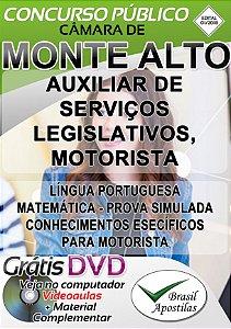 Monte Alto - SP - Câmara - 2018/2019 - Apostilas Para Nível Fundamental e Médio