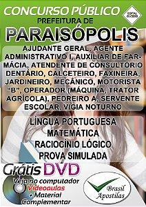 Paraisópolis - MG - 2018/2019 - Apostilas Para Nível Fundamental, Médio, Técnico e Superior