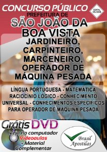 São João da Boa Vista - SP - 2018/2019 - Apostila Para Nível Fundamental
