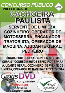 Cachoeira Paulista - SP - 2019 - Apostilas Para Ensino Fundamental, Médio e Técnico