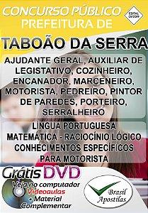 Taboão da Serra - SP - 2019 - Apostilas Para Nível Fundamental, Médio e Superior