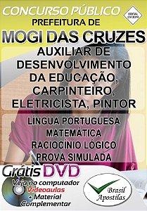 Mogi das Cruzes - SP - 2019 - Apostilas Para Nível Fundamental, Médio e Superior