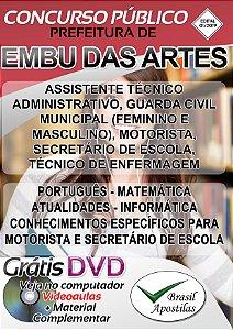 Embu das Artes - SP - 2019 - Apostilas Para Nível Médio, Técnico e Superior