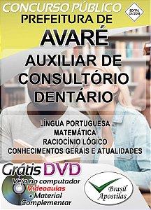 Avaré - SP - 2019 - Apostilas Para Nível Fundamental e Médio