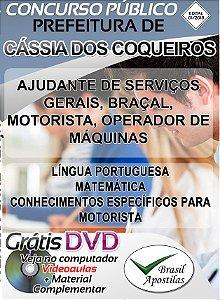 Cássia dos Coqueiros - SP - 2019 - Apostilas Para Nível Fundamental, Médio e Técnico