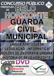 Belo Horizonte - MG - 2019 - Apostila Para Guarda Civil Municipal