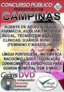 Campinas - SP - 2019 - Apostilas Para Nível Fundamental, Médio e Superior