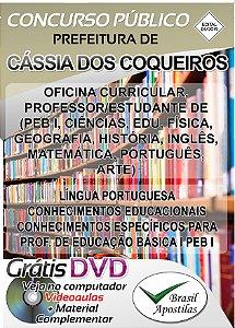Cássia dos Coqueiros - SP - 2019 - Apostila Para Nível Superior